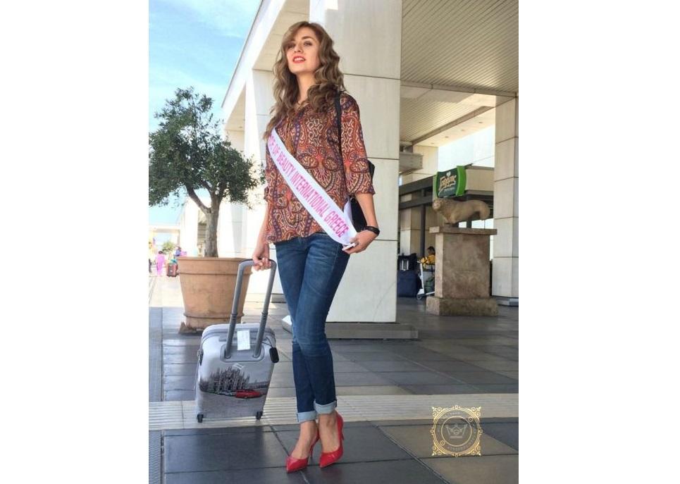 Η «Μις Θεσσαλία» σε διεθνή διαγωνισμό ομορφιάς