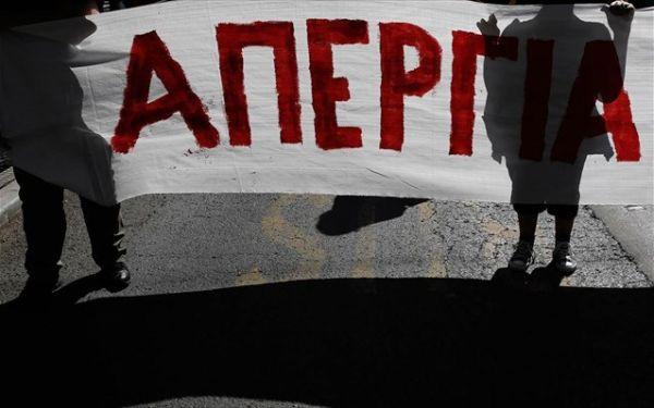 Απεργία για την απένταξη από τα βαρέα των εργαζόμενων στην καθαριότητα