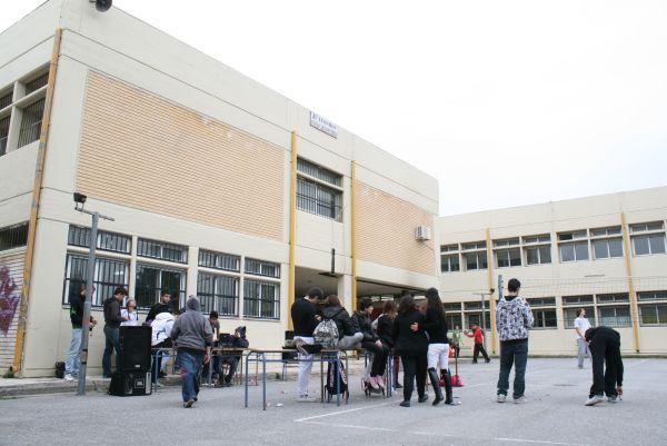 Υποσιτισμένοι 16 μαθητές