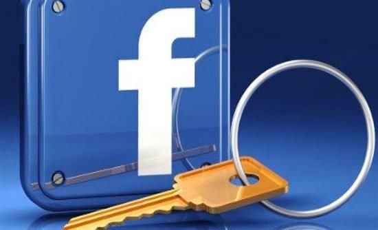 Επιπρόσθετα μέτρα ασφαλείας εισάγει το Facebook