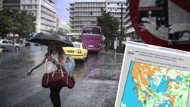 Χαλάει ο καιρός με αισθητή πτώση της θερμοκρασίας-που θα χτυπήσει η κακοκαιρία