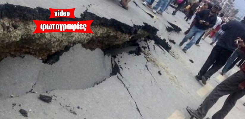 Σεισμός 7,5 ρίχτερ στο Πακιστάν. Δεκάδες νεκροί