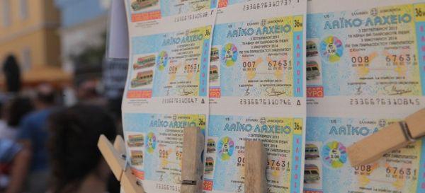 Τρικαλινός κέρδισε 250.000 ευρώ
