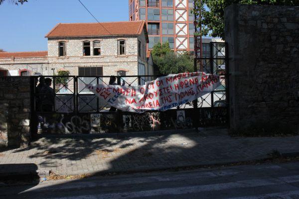 Μπαράζ καταλήψεων στα σχολεία της Μαγνησίας