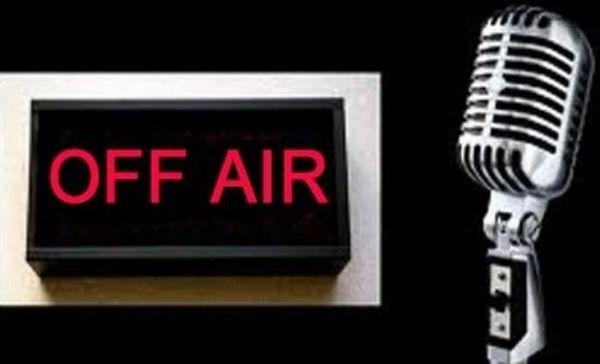 Το Ισραήλ κλείνει παλαιστινιακό ραδιοφωνικό σταθμό