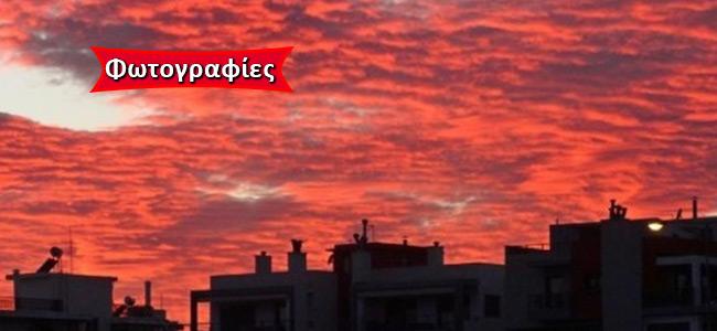 Ο ουρανός από την Αθήνα έως τη Νέα Υόρκη «βάφτηκε» κόκκινος
