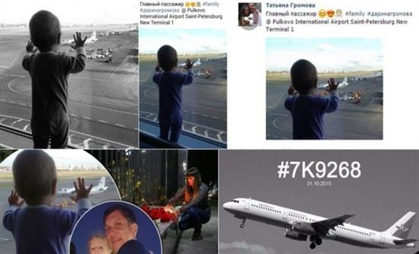 Βρέθηκε η σορός του βρέφους-συμβόλου της αεροπορικής τραγωδίας στο Σινά