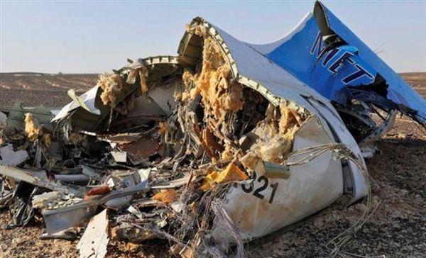 NBC: Στελέχη του ISIS πανηγύριζαν για την κατάρριψη του Airbus