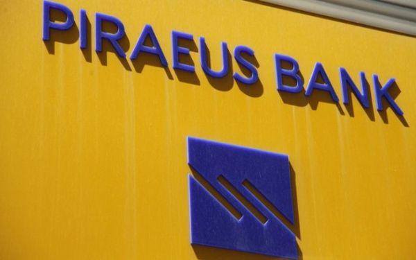 Στις κορυφαίες τράπεζες που υιοθετούν το PIM η Τράπεζα Πειραιώς