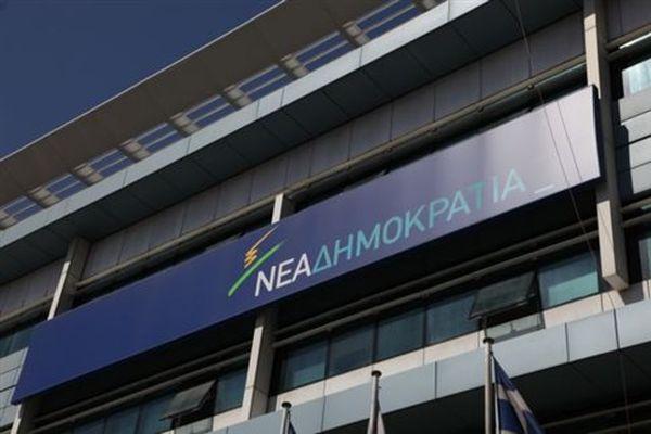 ΝΔ: Συμφωνία των τεσσάρων υποψηφίων για Εθνική Συνδιάσκεψη
