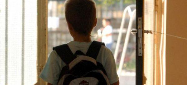 Τρίκαλα: Στο νοσοκομείο 12χρονος θύμα bullying