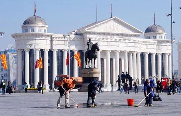 Ιδρύθηκε η πρώτη Κοινότητα Ελλήνων της ΠΓΔΜ