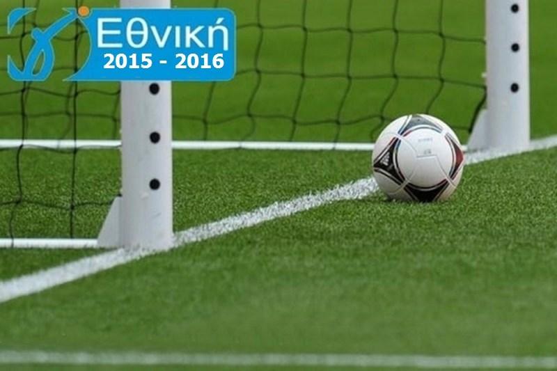 Φωκικός – Νίκη Βόλου  0-3