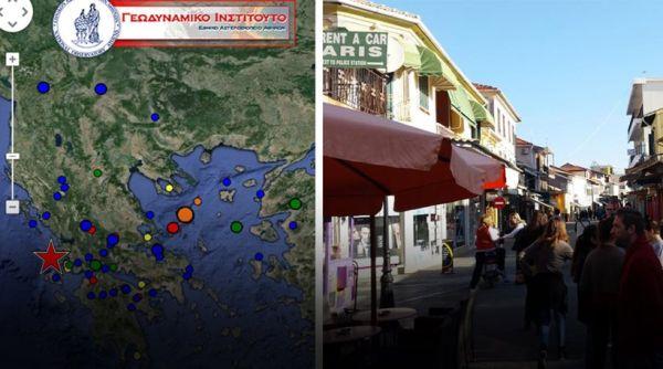 Ταρακουνήθηκε η μισή Ελλάδα από σεισμό στη Λευκάδα