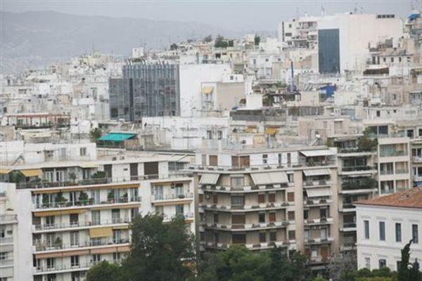 Τι προβλέπει η συμφωνία για την προστασία της α' κατοικίας