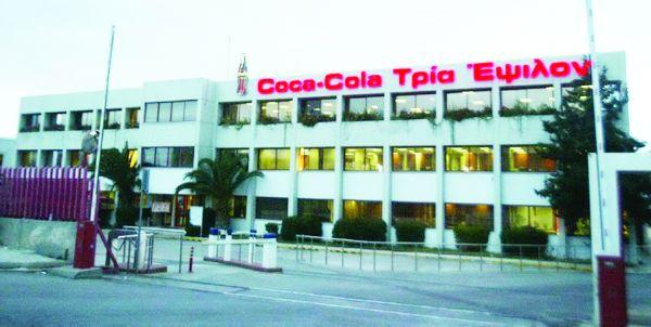 Απεργία διαρκείας στην Coca - Cola