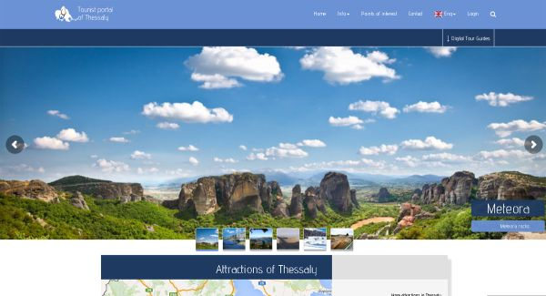 Το νέο ολοκληρωμένο τουριστικό πόρταλ της Θεσσαλίας