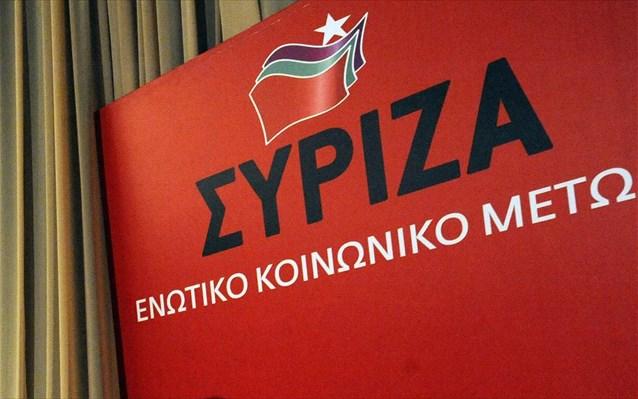 ΣΥΡΙΖΑ: Η χώρα χρειάζεται σοβαρή και υπεύθυνη αντιπολίτευση