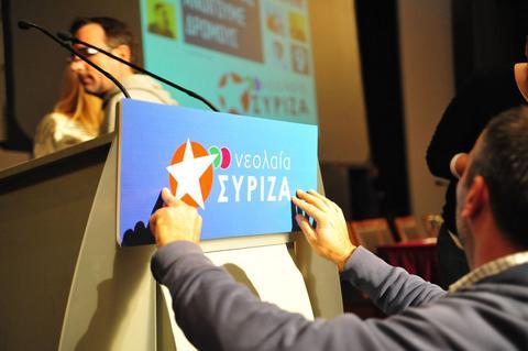 Ολοκληρώθηκε η 2η Συνδιάσκεψη της Νεολαίας ΣΥΡΙΖΑ