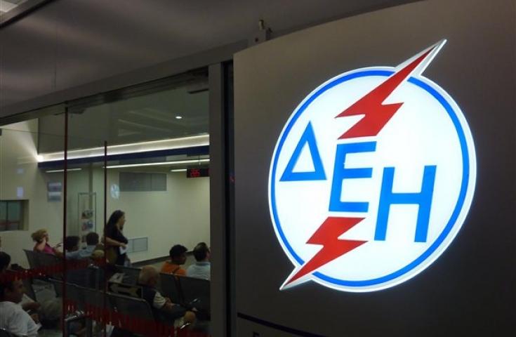 ΔΕΗ: Αν έγιναν λάθος διακοπές ρεύματος θα κάνουμε επανασύνδεση