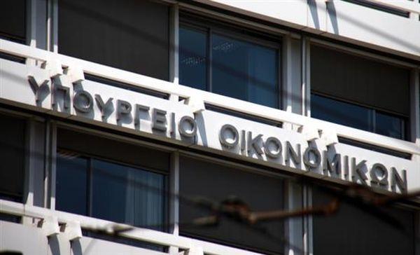 Στο ΥΠΟΙΚ λίστα με 10.588 Ελληνες καταθέτες με 6,27 δισ. στην Ελβετία
