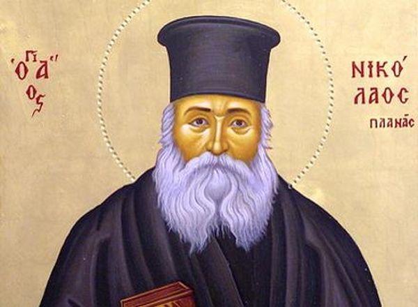 Ιερές ακολουθίες στον Αγιο Νικόλαο