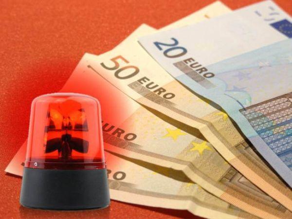 Συνεργασία με Τράπεζες για λύση στα κόκκινα επιχειρηματικά δάνεια