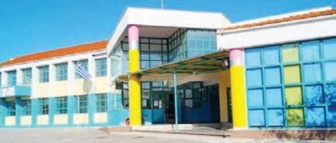 Σε στολίδι των Νέων Παγασών μετέτρεψαν γονείς το 28ο Δημοτικό Σχολείο Βόλου
