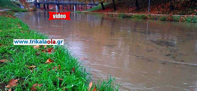 Φούσκωσαν τα ποτάμια στα Τρίκαλα