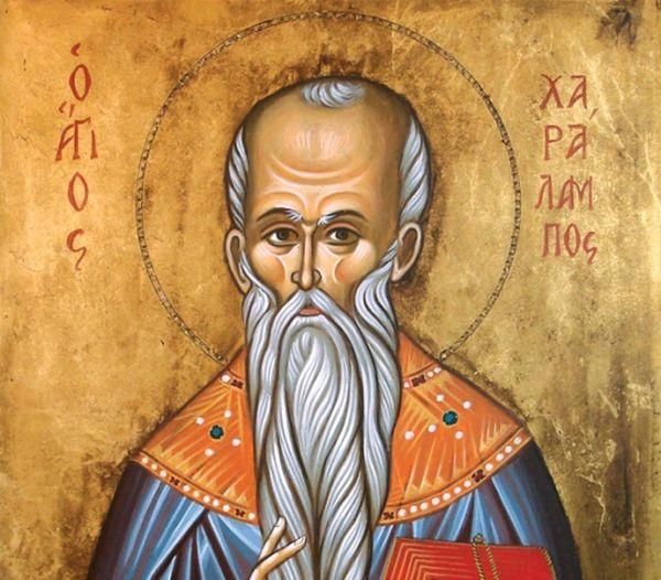 Στο Βόλο το λείψανο του Αγίου Χαραλάμπους