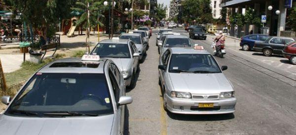 Αθώοι 140 Θεσσαλοί ταξιτζήδες