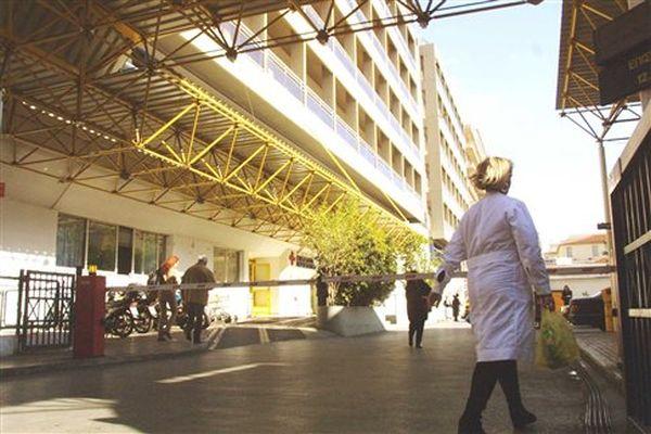 Διήμερη απεργία κήρυξαν οι εργαζόμενοι στα δημόσια νοσοκομεία