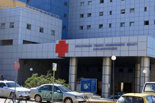 Αναλαμβάνουν υπηρεσία 19 πενταμηνίτες στο Νοσοκομείο του Βόλου