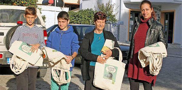 Αποχαιρέτησαν την πλαστική σακούλα