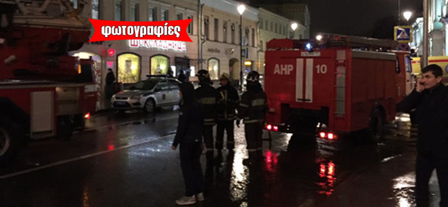 Εκρηξη στη Μόσχα σε στάση λεωφορείου – Τρεις τραυματίες
