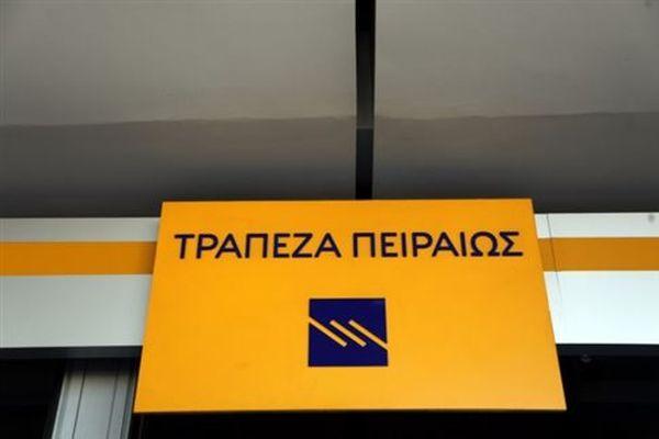 Τράπεζα Πειραιώς: Έτοιμη να συμβάλει στην ανάπτυξη της οικονομίας
