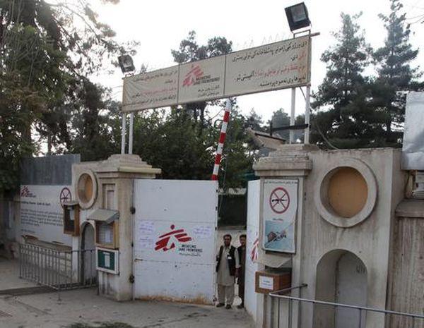 Διεξαγωγή ανεξάρτητης έρευνας για τον βομβαρδισμό νοσοκομείου τους ζητούν οι ΓΧΣ