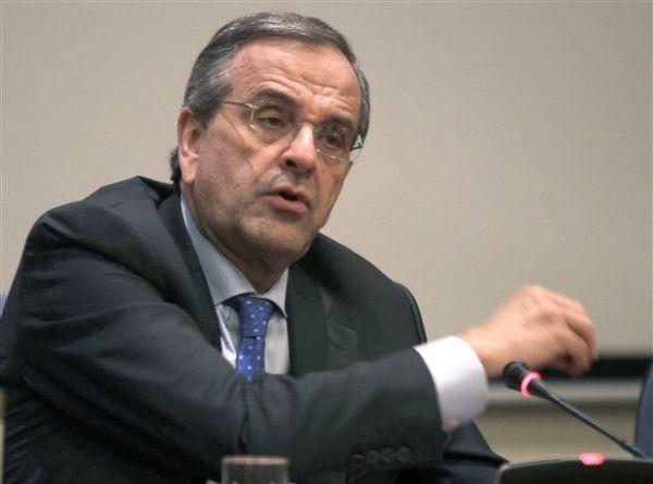 Σαμαράς: Η Ελλάδα θα κερδίσει το στοίχημα των φιλελεύθερων μεταρρυθμίσεων