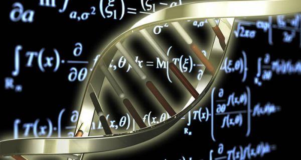 Μάθημα βιολογίας χωρίς βιολόγους