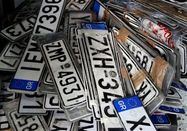 Επιστρέφονται άδειες οδήγησης και πινακίδες εν όψει εορτών