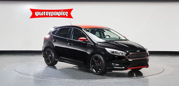 Ford Focus Black & Red Edition 2016