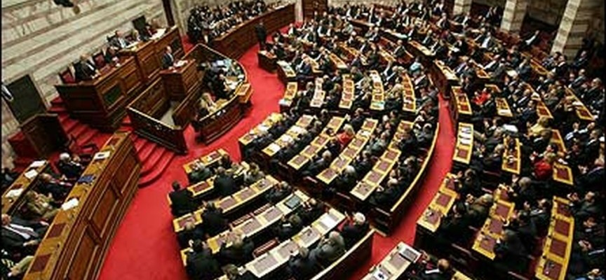 Βουλή: Εγκρίθηκε από την αρμόδια Επιτροπή το ν/σ για το Σύμφωνο Συμβίωσης