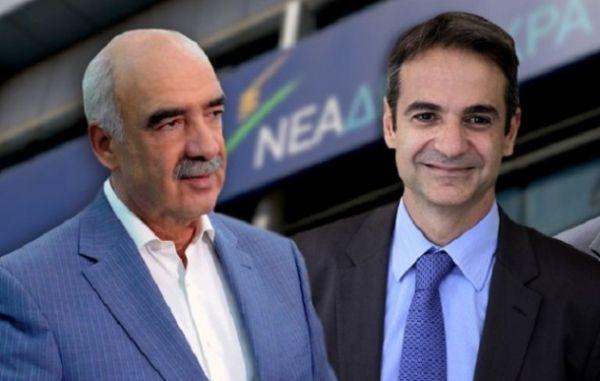 Μεϊμαράκης - Μητσοτάκης στον τελικό