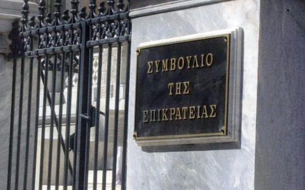 Αναβλήθηκε από το ΣτΕ η ακύρωση οριοθέτησης οικισμών του Πηλίου