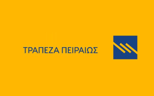 Απάντηση της Τράπεζας Πειραιώς σε δημοσιεύματα περί ξένου fund