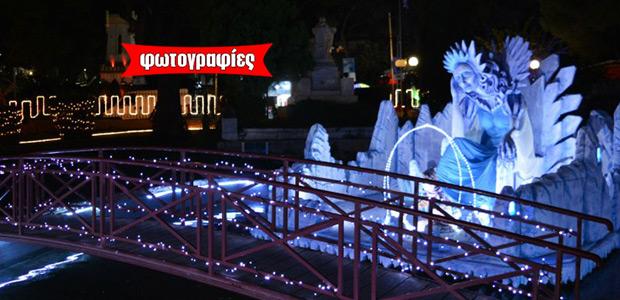 Κλέβει καρδιές το «Πάρκο των Χριστουγέννων» στο Αίγιο