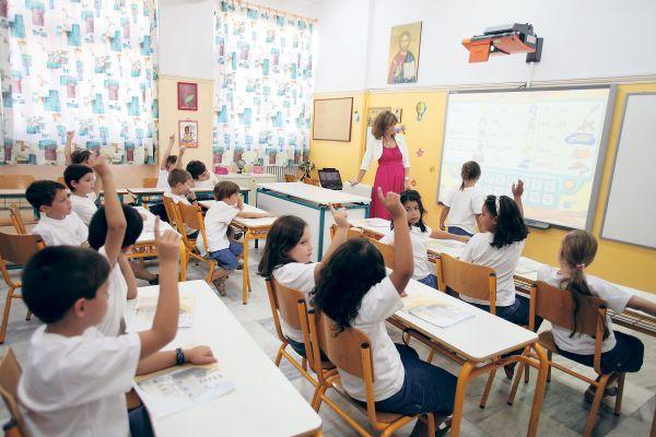 132 διευθυντικά στελέχη σχολικών μονάδων θα ψηφίσουν για νέο διευθυντή