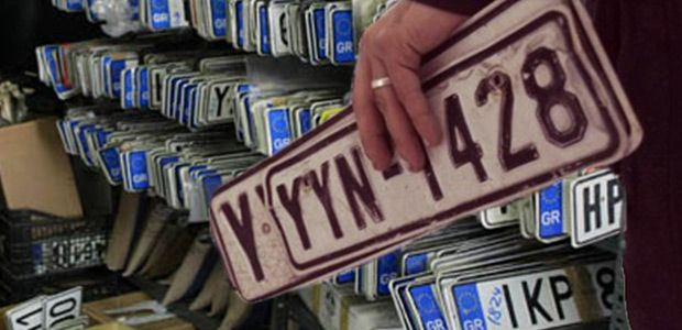 3.711 κατατεθειμένες πινακίδες σε Βόλο και Νέα Ιωνία