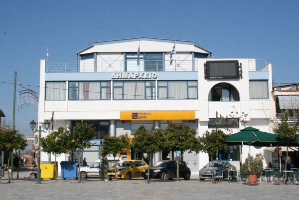 Υπογράφηκε η σύμβαση για την αποθήκη υλικών στο δήμο Αλμυρού