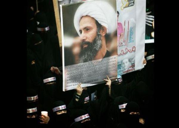 Σ.Αραβία: Εκτελέστηκαν σιίτης ιερωμένος και άλλοι 46 ύποπτοι για τρομοκρατία